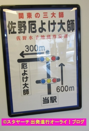 2020090201sanoshi-2