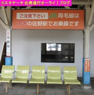 2020090201sanoshi-3