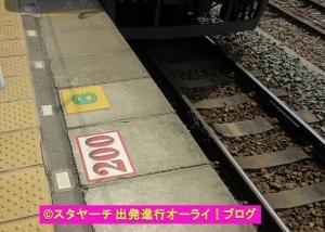 2020090201sanoshi-4