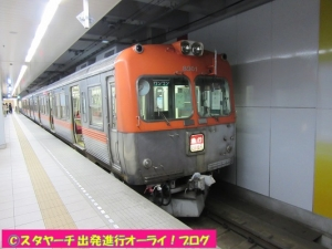 2020120202-1