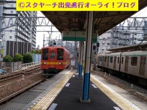 2020121201-2