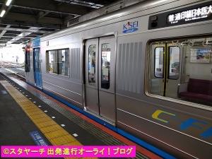 2020122001-3