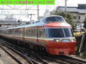 2020122101-5