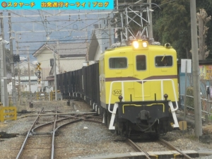 2021032702-1